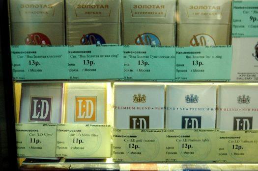Стоимость сигарет онлайн купить сигареты без никотина на травах