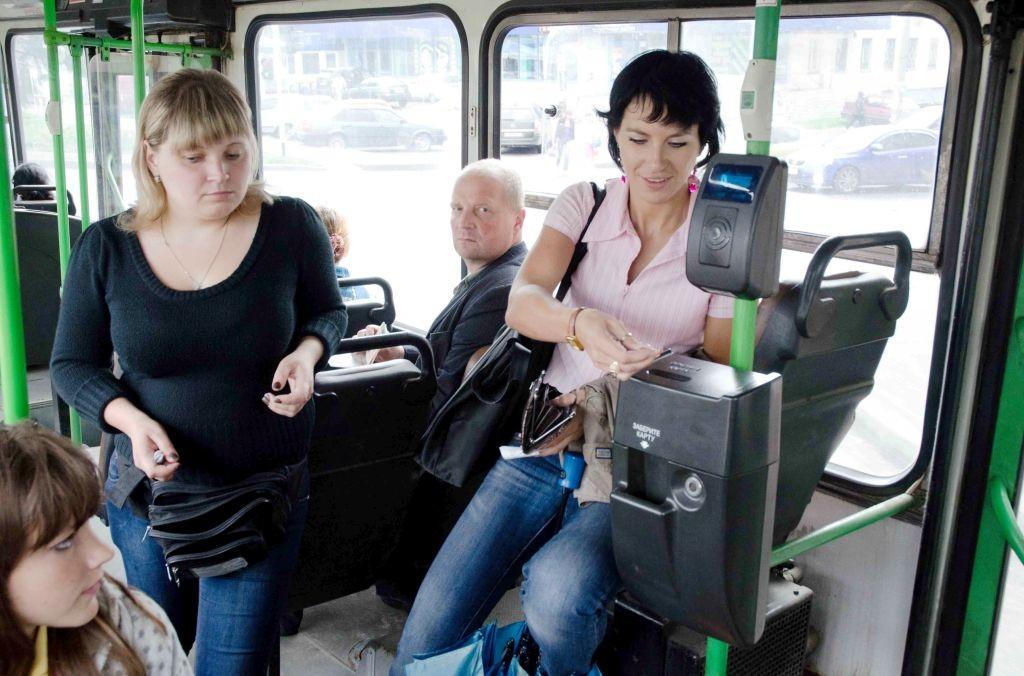 проездной в автобусе картинка сынок
